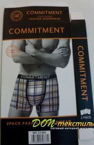 Трусы мужские COMMITMENT 003