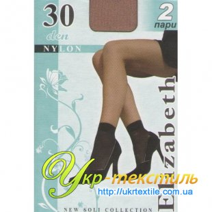 Носки нейлон 30 den