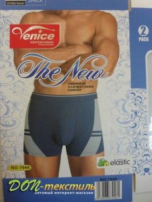 Трусы Venice 7946