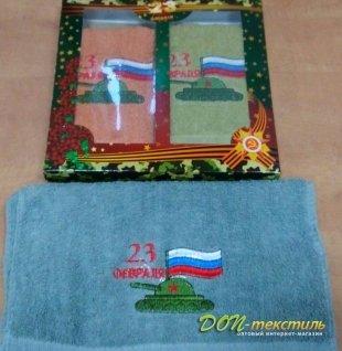 Полотенце руки подарочное 23 февраля