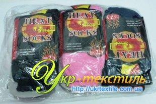 Термо носки оптом