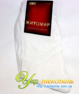носки белые хб оптом Житомир