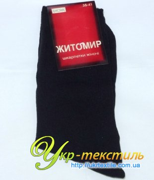 оптом носки хб житомир чёрные