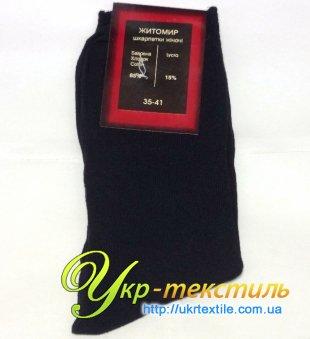 оптом по украине носки житомир