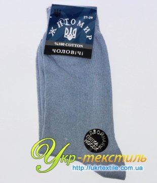 носки хб мужские 2я пятка и носок фирмы Житомир