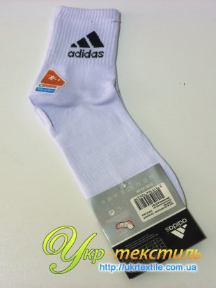"Носки мужские стрейч ""Adidas"""
