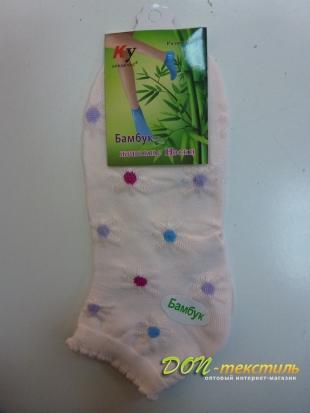 Носки женские КУ