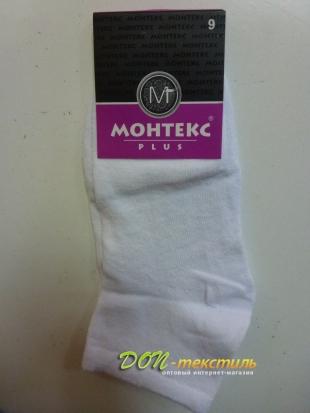 Носки детские Monteks
