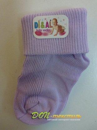 Носки детские baby отворот Di&AL