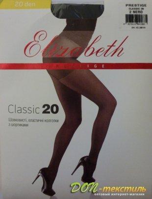 Колготы Prestige Classic 20 den