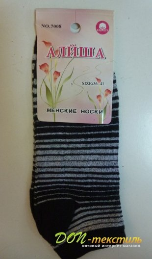 Носки женские короткие Алйша 7007-8