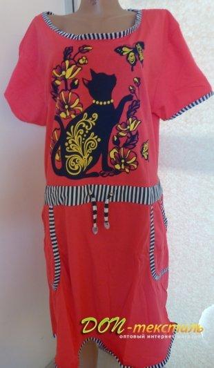 Платье женское Fachion 84-B на завязках