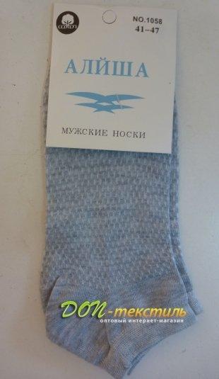 Носки мужские короткие Айлша 1058