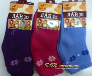 Носки детские махровые  Ланю 8378