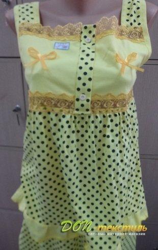 Пижама женская LUXE 833