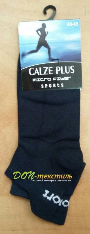 Носки мужские Calze Plus