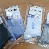 Носки подростковые Алия С50  спорт