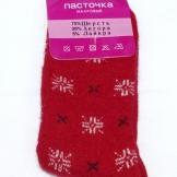 ласточка носки женские