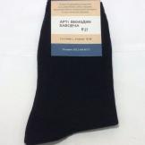 оптовая продажа носков легка хода с житомира
