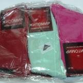 купить носки  житомир оптом