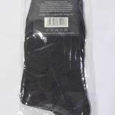 купить оптом носки в донецке
