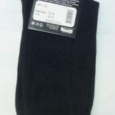 мужские носки махровые мастре стрейч
