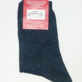 купить оптом носки мужские п.ш