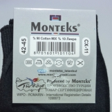 """Носки мужские ТМ """"Монтекс"""", комфортные всесезонные носочки , усиленная двойная пятка, антибактериальное покрытие, без шва."""
