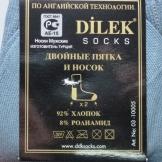 """Носки мужские """"Dilek"""" 01272"""