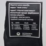 """Носки мужские """"Твой стиль"""" 03081"""