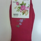 Носки женские BoYi Мода
