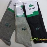 Носки мужские Lacoste