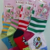 Носки детские Алена 9062