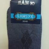 Носки подростковые Ланю