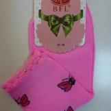 Носки подростковые BFL