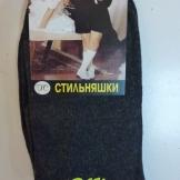 Носки детские Стильняшки стрейч