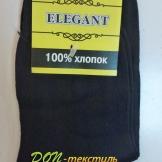 Носки мужские Elegant х/б