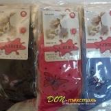 Носки женские средние Алйша 6103-5