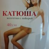 Колготки женские Катюша 40 den