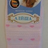 Носки женские Алйша