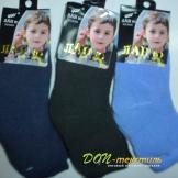 Носки детские махровые  Ланю 8332