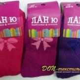Носки детские махровые  Ланю 3506