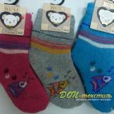 Носки детские махровые Busi ангора