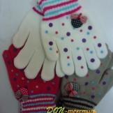 Перчатки детские Заря 657
