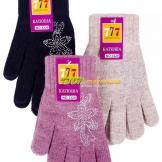 Перчатки женские 3320 Катюша
