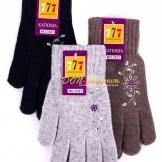 Перчатки женские 3321  Катюша