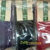 Носки женские Boyi W-12